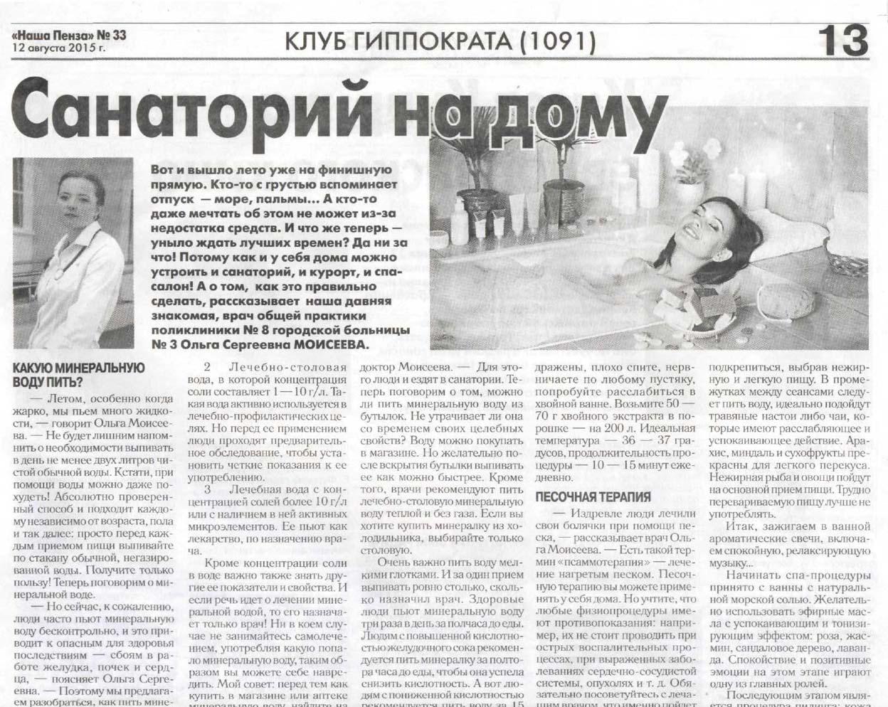 Говорят украина свежие новости